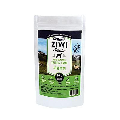 ZiwiPeak巔峰 96%鮮肉狗 羊肚羊肉 100G