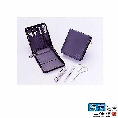 海夫健康生活館 日本GB綠鐘 匠之技 鍛造鋼 修容3件組 旅行隨身包(G-3102)
