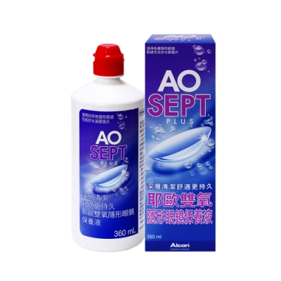 愛爾康 AO耶歐 雙氧隱形眼鏡保養液(360ml)