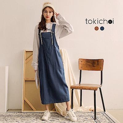 東京著衣 率性女孩高質感無害大口袋吊帶裙洋裝-S.M(共二色)
