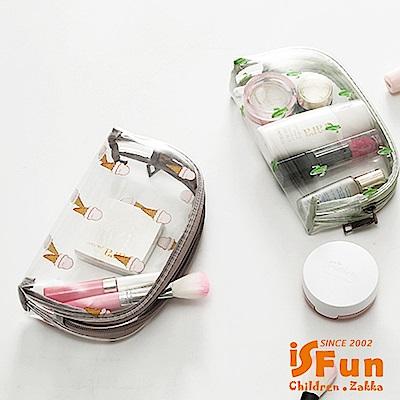 iSFun 防水透視 清新大號半圓化妝包 冰淇淋