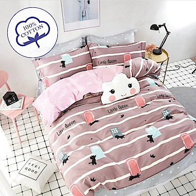 A-one - 100%純棉 雙人床包枕套三件組 - 剪影貓-粉 台灣製