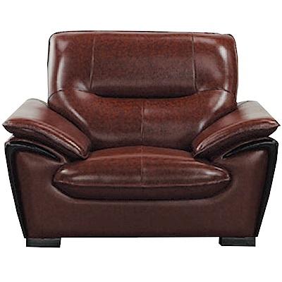 品家居 薛曼復古咖油臘皮革單人座沙發椅-119x102x93cm免組