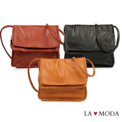 La Moda輕巧便攜柔軟面料多背法肩背斜背郵差包
