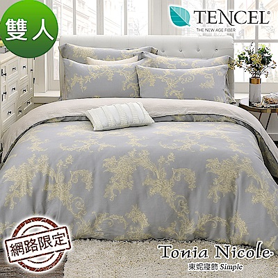 Tonia Nicole東妮寢飾 漫遊巴洛克100%萊賽爾天絲兩用被床包組(雙人)