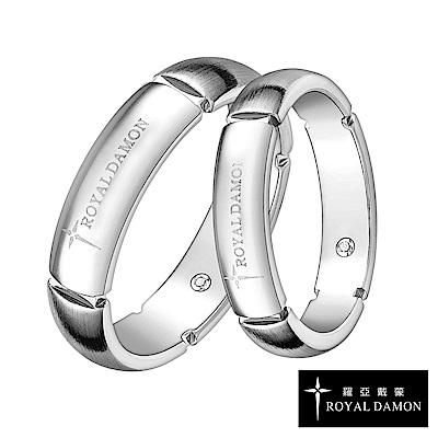 Royal Damon羅亞戴蒙 真鑽對戒 情人戒指 呢喃RZ489+RZ490