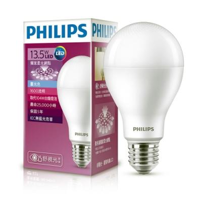 飛利浦PHILIPS 第7代 舒視光 13.5W LED燈泡 6入組