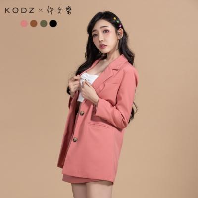 KODZx許允樂 絕對修身復古感西裝外套-S.M.L(共四色)