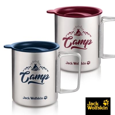[買一送一]Jack Wolfskin飛狼 CAMP野趣#304收折手拿杯400ml(快)
