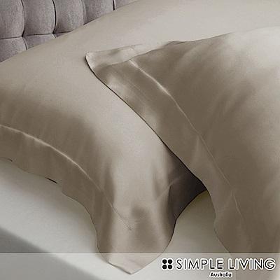 澳洲Simple Living 加大600織台灣製天絲床包枕套組(尊爵金)