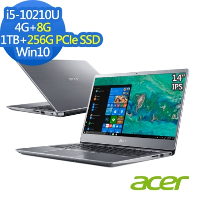 ACER 宏碁 SF314-58-55AH 14吋輕薄筆電 i5-10210U/4G+8G/1TB+256G PCIe SSD/Win10