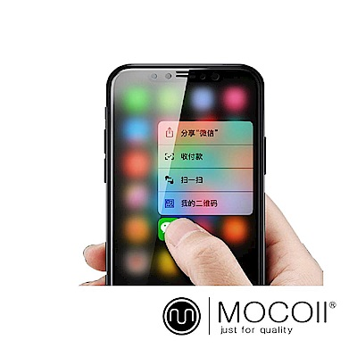Mocoll 2.5D 9H 抗藍光 鋼化膜 - iPhone X 專用 (黑色...