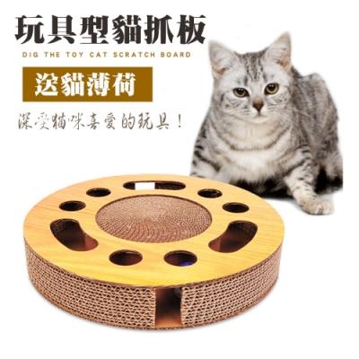 寵愛有家-益智逗貓掏球瓦愣紙圓形貓抓板(貓抓板)