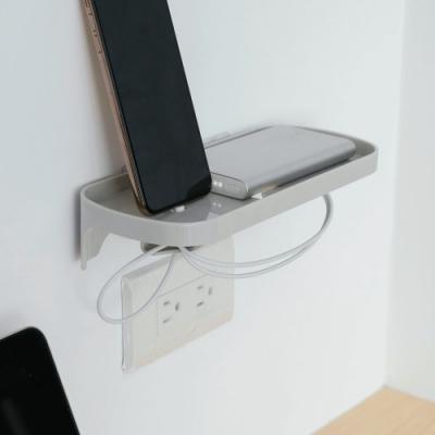 樂嫚妮 手機充電收納架 手機架 遙控器收納架-灰
