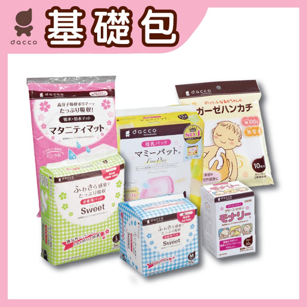 日本OSAKI-媽咪待產包(基礎包)