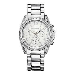 HANNAH MARTIN 美妙閃耀水鑽不鏽鋼腕錶(HM-1107-Y)銀x40mm