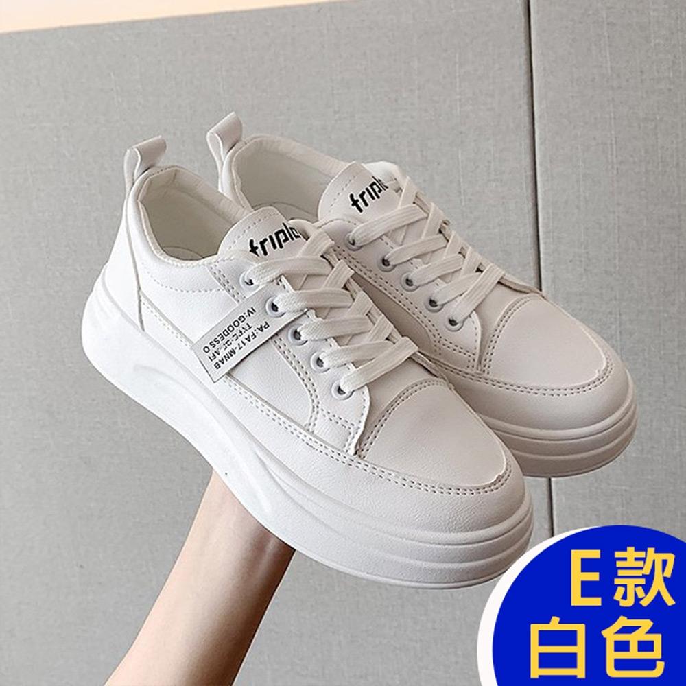 [韓國KW美鞋館]-(預購)瞬好穿接地氣鞋組合休閒鞋老爹鞋運動鞋厚底鞋 (E款-白)