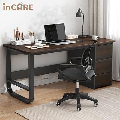 【Incare】現代多功能抽屜鋼木電腦桌 書桌(120x50x74cm)