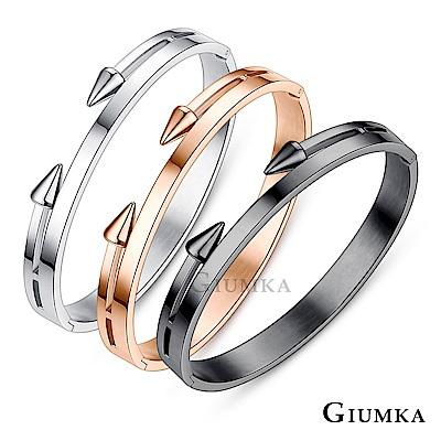 GIUMKA錐形鉚釘潮流白鋼手環 三色任選 單個價格