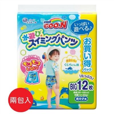 日本【大王】Goon 兒童游泳戲水用 尿褲Big號12張入#男生用---兩包裝