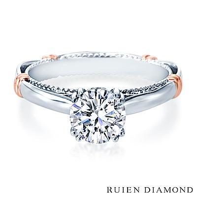 (無卡分期24期) RUIEN鑽石 GIA 1克拉 D VS1 3EX 18K金 鑽石戒指