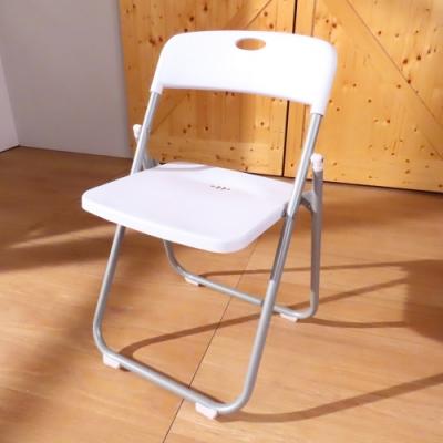 LOGIS】六入組輕便塑鋼折合椅 折疊椅