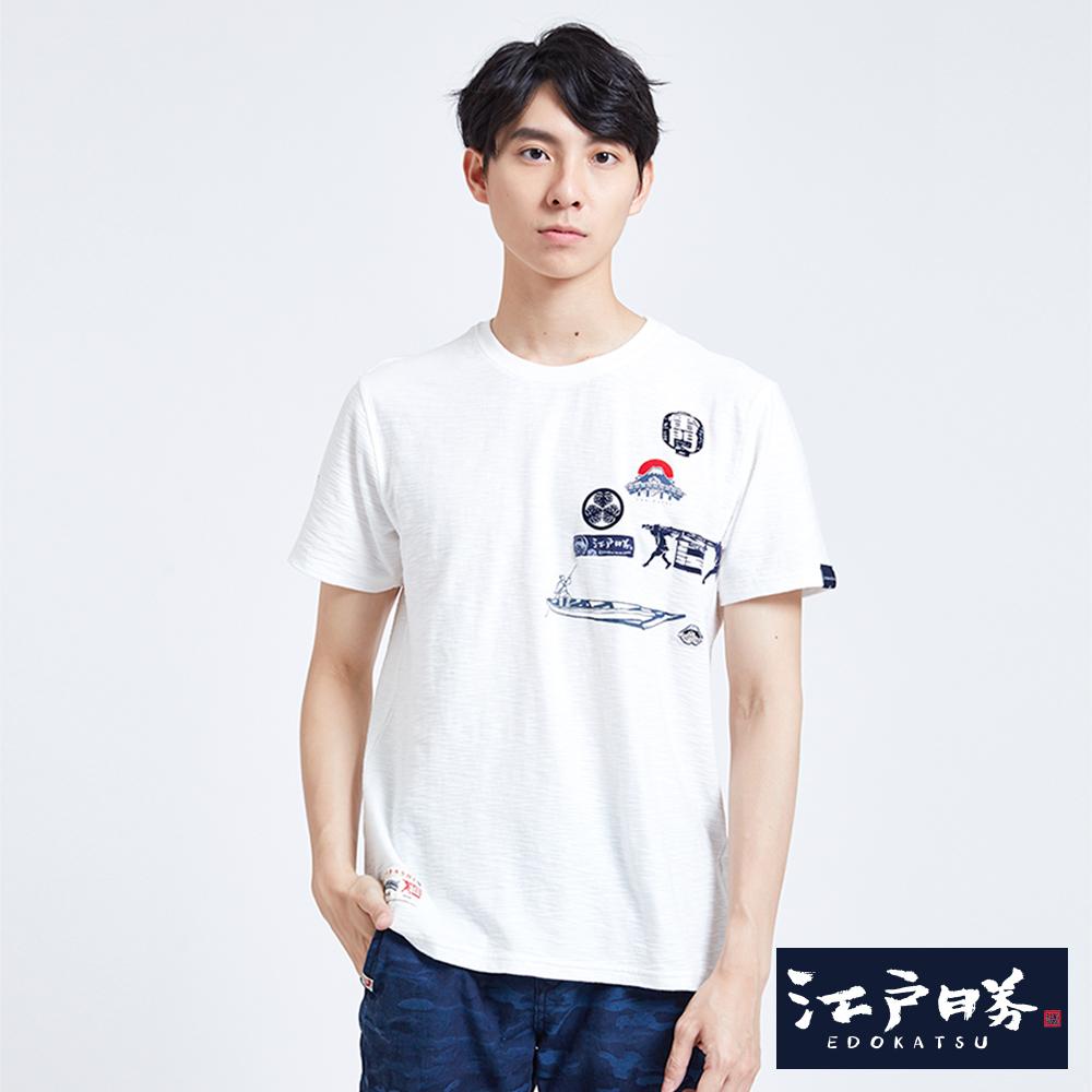 EDWIN 江戶勝 特色古圖短袖T恤-男-米白