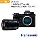 Panasonic DC-S1R+24-105mm F4 變焦鏡組.*(中文平輸) product thumbnail 1