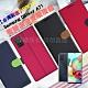 台灣製造 FOCUS for Samsung Galaxy A71 蜜糖繽紛支架皮套 product thumbnail 1