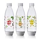 Sodastream水滴型專用水瓶1L 3入(夏日果宴)