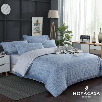 HOYACASA歐諾 雙人四件式300織抗菌精梳長絨棉兩用被床包組