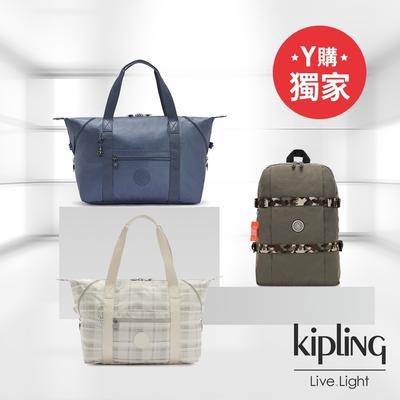 [限時搶]Kipling大容量時尚造型包(後背/側背多款任選均一價)