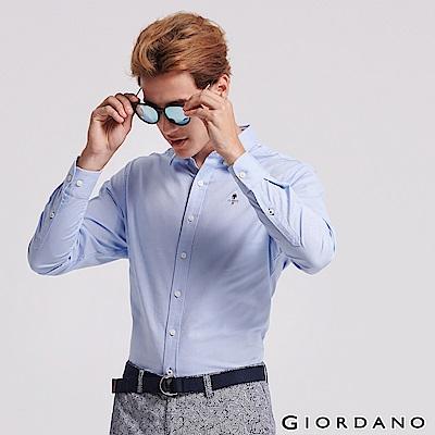 GIORDANO 男裝四季百搭刺繡彈力牛津紡襯衫-71 藍色