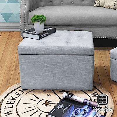 漢妮Hampton-莫里斯拉扣儲物椅凳(大)-灰白