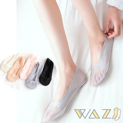 Wazi-透膚網格蕾絲防滑船襪隱形襪1組五入