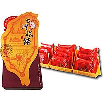烘焙雅集 金賞獎鳳梨酥禮盒 (10入/盒)