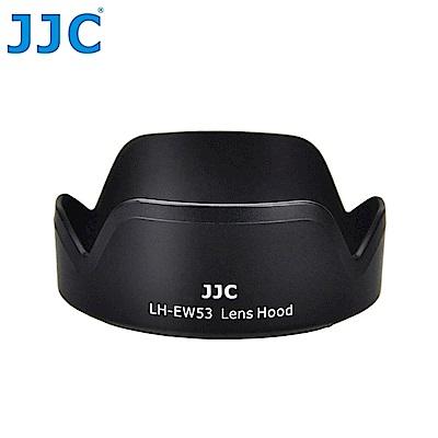 JJC副廠Canon遮光罩EW-53-LH-EW53