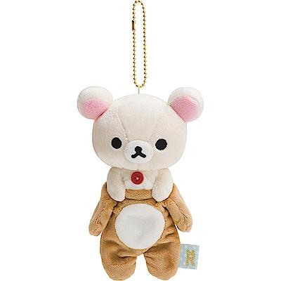 拉拉熊懶熊 布偶衣系列毛絨公仔吊飾。懶妹 San-X