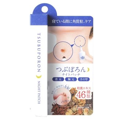 *白雪姬-Tsubuporon職人修護肌膚角質調理凝膠 20g(夜間)