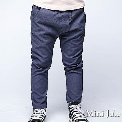 Mini Jule 褲子 後單口袋純色鬆緊彈性長褲(牛藍)