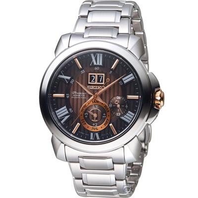 SEIKO 精工PREMIER人動電能萬年曆腕錶(SNP157J1)