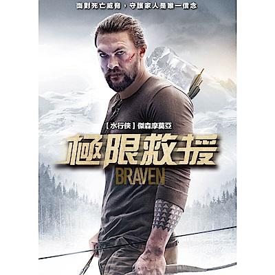 極限救援 DVD