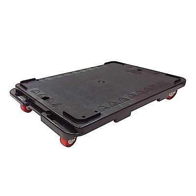 100%台灣製 可拼接塑鋼平板車 HS-680L  (有圍邊)