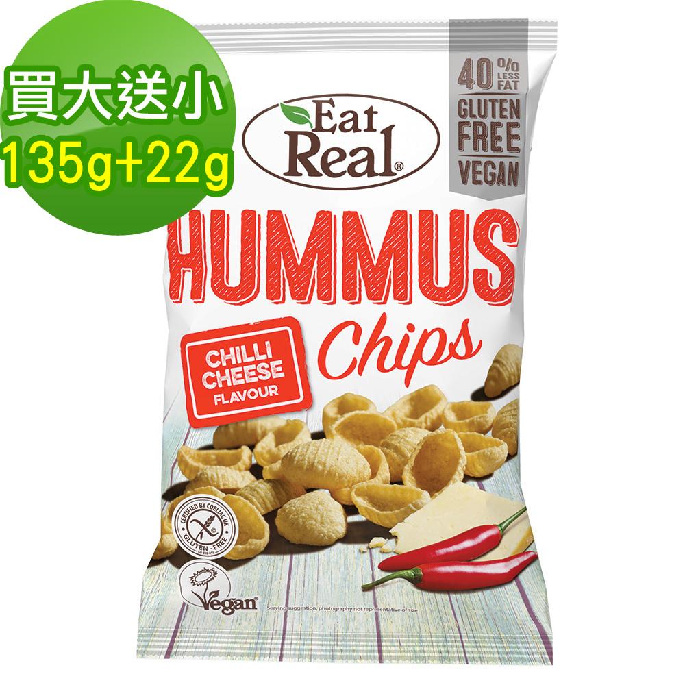 英國Eat Real香辣起司鷹嘴豆脆片135g