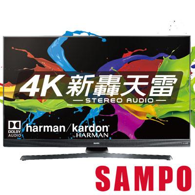 SAMPO聲寶 新轟天雷立體聲4K聯網 50型 LED液晶顯示器 EM-50XT31A