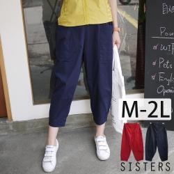 大口袋低檔小男友寬褲(M-2L) SISTERS