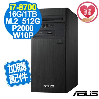 ASUS M840MB i7-8700/16G/660P 512G+1T/P2000/W10P
