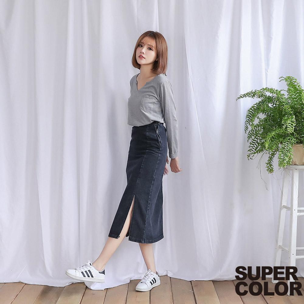 SUPER COLOR 高腰雙開岔牛仔丹寧中長裙(牛仔氣質黑)