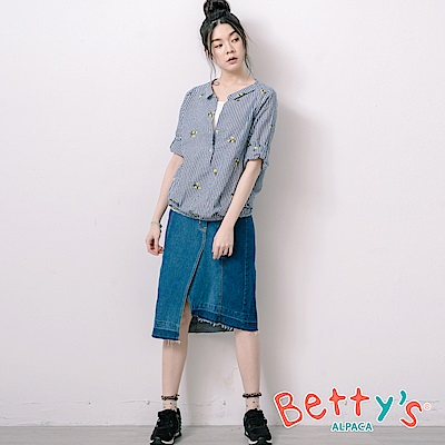 betty's貝蒂思 率性不規則剪裁七分裙(深藍)