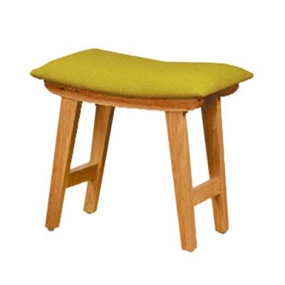 H&D 果綠色弧形凳椅